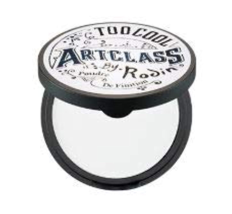 火山のバング反抗[too cool for school] Artclass By Rodin Finish Setting Pact/アートクラスバイロダンフィニッシュセッティングファクト [並行輸入品]