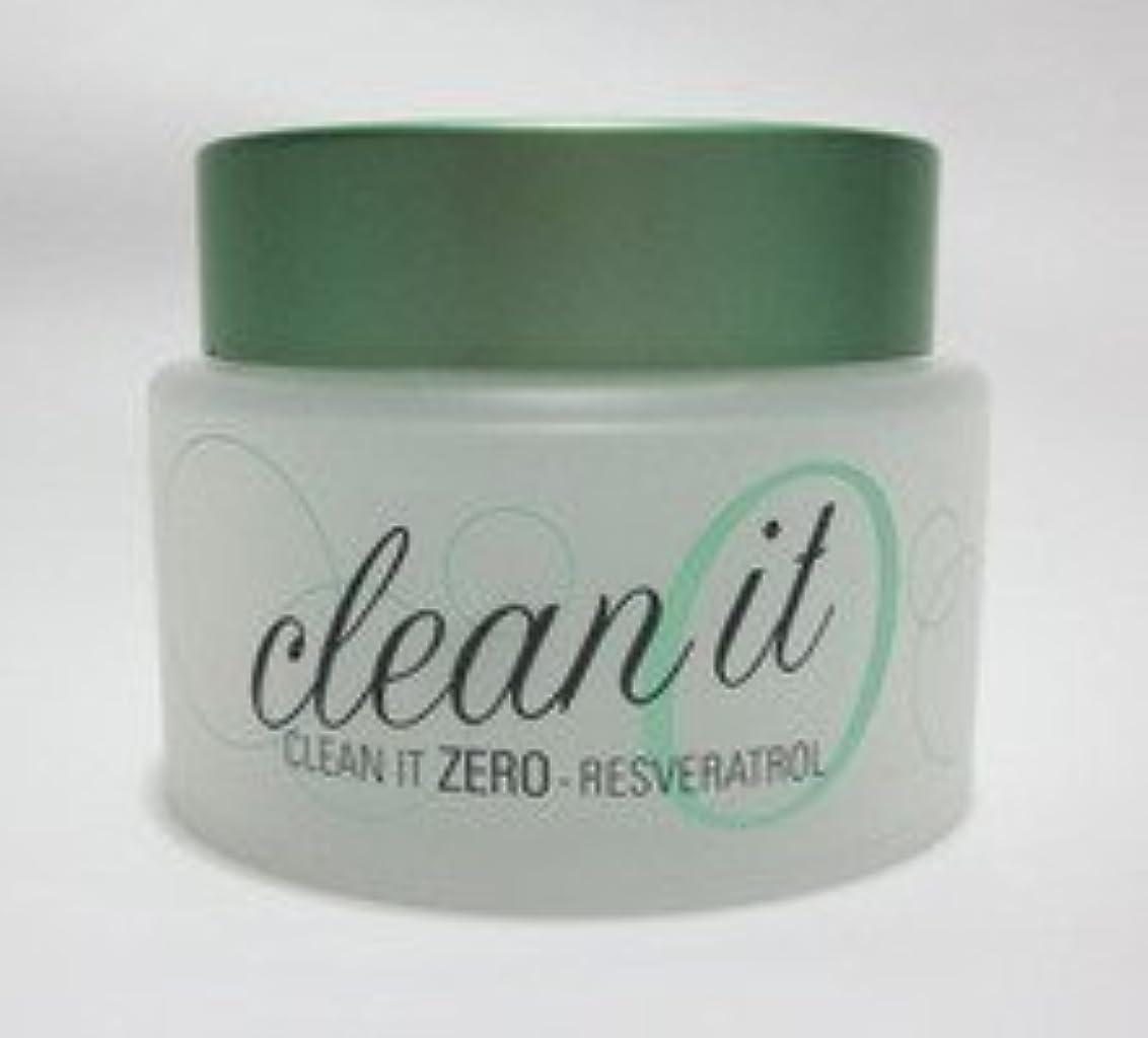 いたずら酸っぱい普通のbanila co. バニラコ クリーン イット ゼロ レスベラトロール clean it zero RESVERATROL