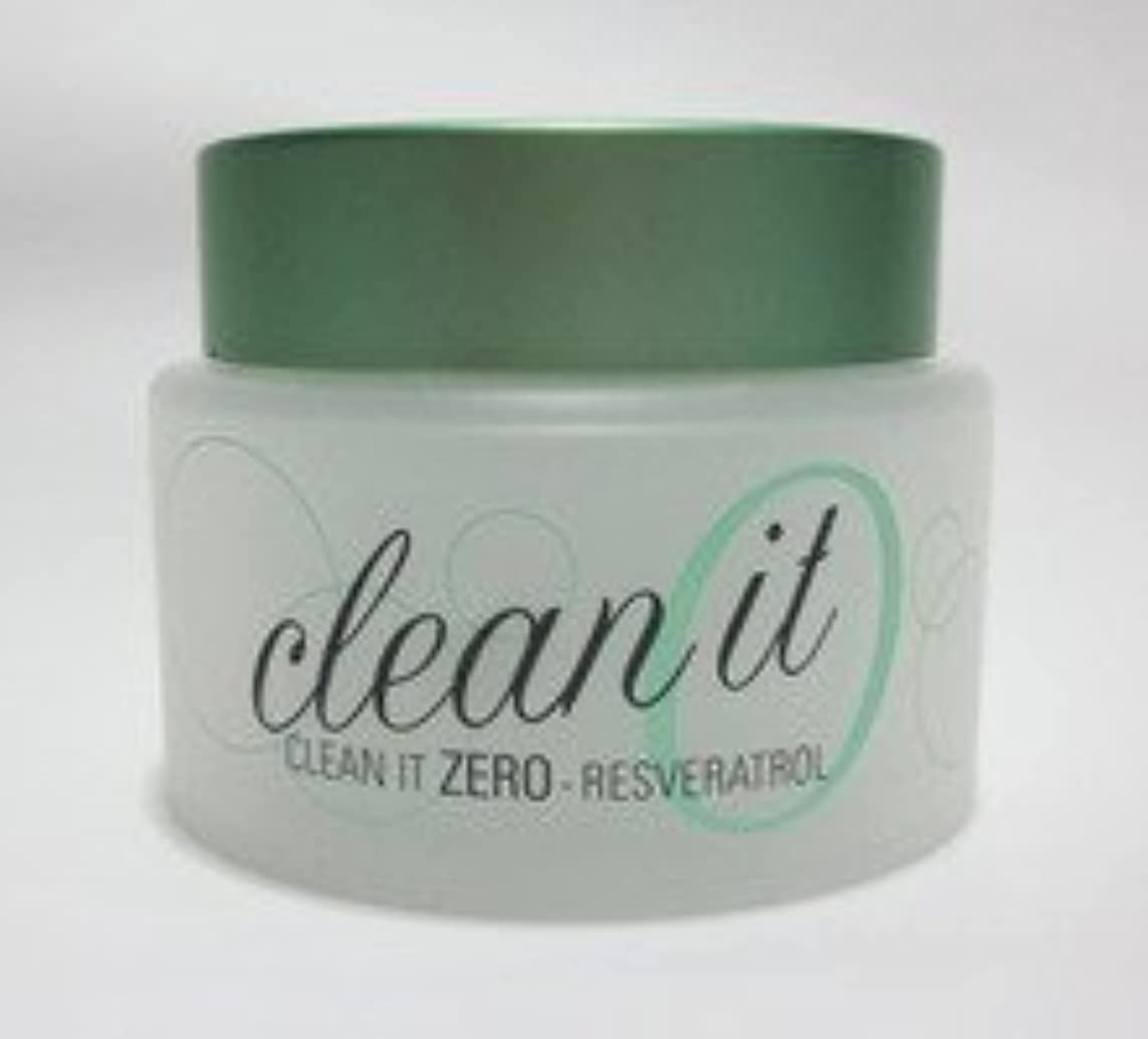 処理する種粒banila co. バニラコ クリーン イット ゼロ レスベラトロール clean it zero RESVERATROL