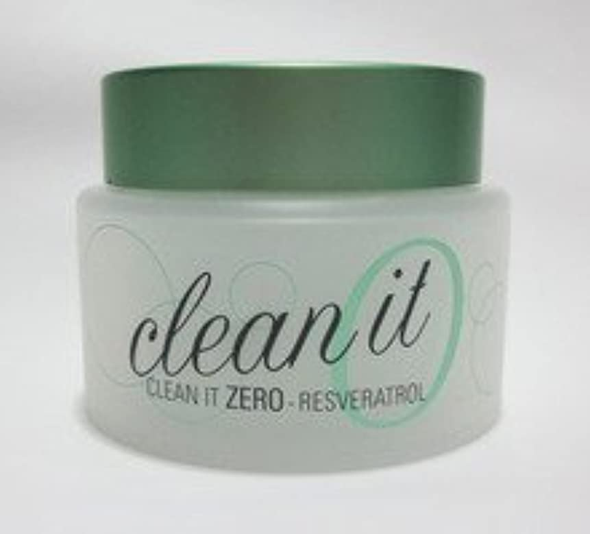 幸福将来の豚banila co. バニラコ クリーン イット ゼロ レスベラトロール clean it zero RESVERATROL