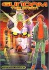 機動戦士ガンダム THE ORIGIN プレミアパック (角川コミックス・エース)