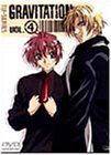 TV SERIES GRAVITATION  VOL.4 [DVD]