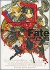 フェイト/ステイナイトコミックバトル (血戦編) (単行本コミックス)