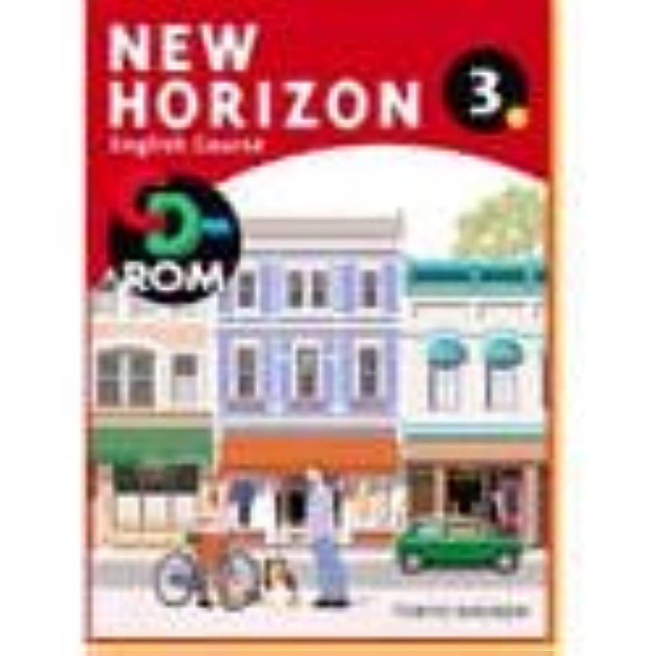 途方もないにパーフェルビッドNew Horizon CD-ROM 3年