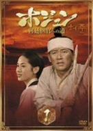 ホジュン BOX [DVD]の詳細を見る