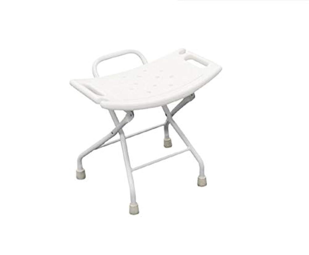 針引き算受け皿折りたたみ調節可能なシャワースツール、入浴補助用シャワー補助装置、補助バスチェア