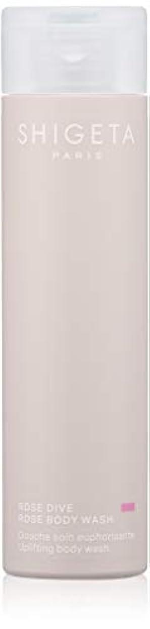 ブレーク冷蔵庫失望SHIGETA(シゲタ) ローズダイブ ボディーウォッシュ 200ml