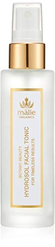 罪人耐えられない宝石Malie Organics(マリエオーガニクス) ボタニービューティ ハイドロゾルフェイシャルトニック 50ml
