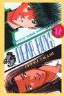 DEAR BOYS(12) (講談社コミックス月刊マガジン)の詳細を見る
