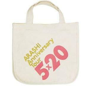 嵐 ARASHI Anniversary Tour 5×20 公式グッズ ミニトートバッグ
