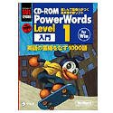 CD-ROM PowerWords Level 1
