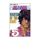 BLEACH  5 (ジャンプ・コミックス)