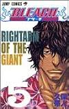 BLEACH  5 (ジャンプコミックス)