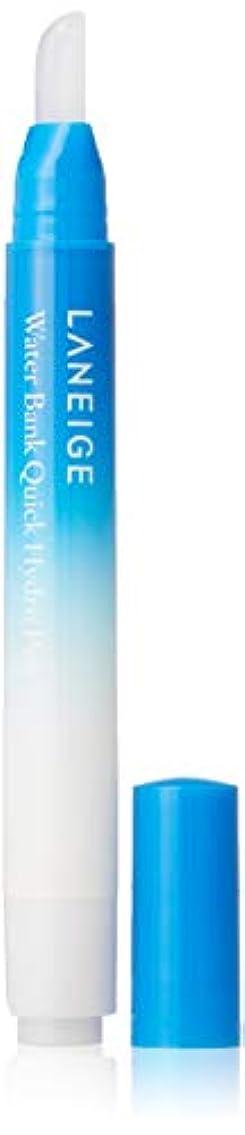 南アメリカ生き返らせる起訴するラネージュ(LANEIGE) ウォーターバンク?クイック?ハイドロペン Waterbank Quick Hydro Pen 4ml