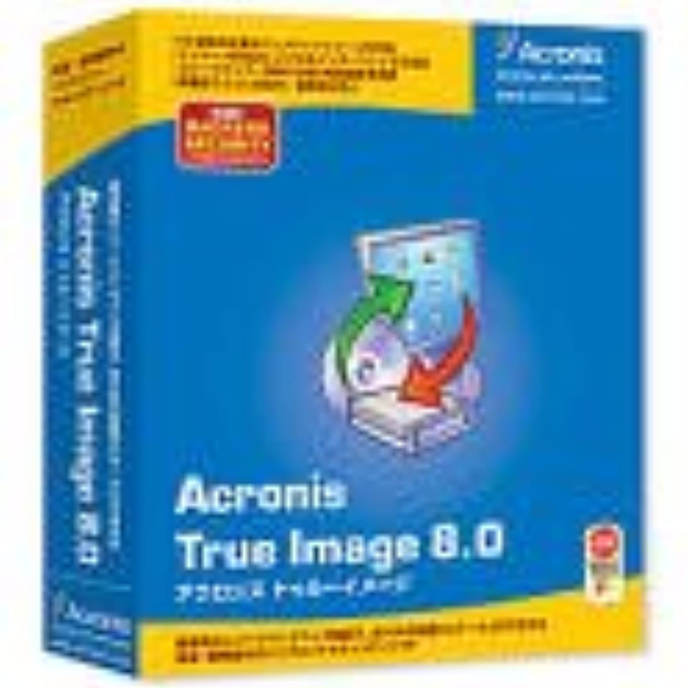 矢印排出告発Acronis True Image 8.0