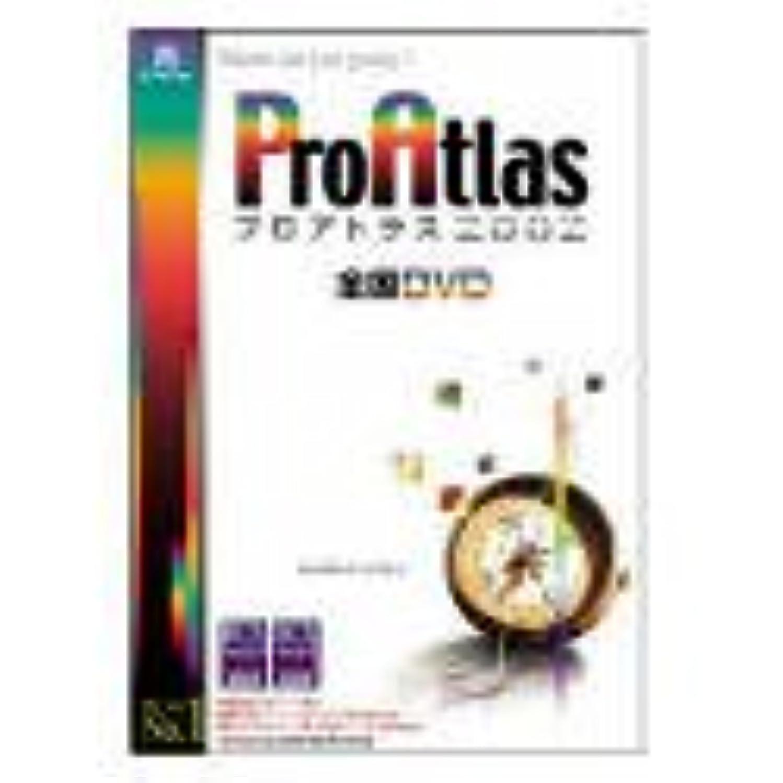 プロテスタントファウルアカウントプロアトラス 2002 全国DVD