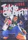Tokyo graffiti 1 (ヤングジャンプコミックス)