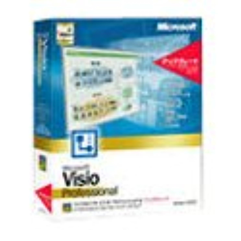 ハリケーンではごきげんよう雹【旧商品】Visio Professional 2002アップグレードパッケージ