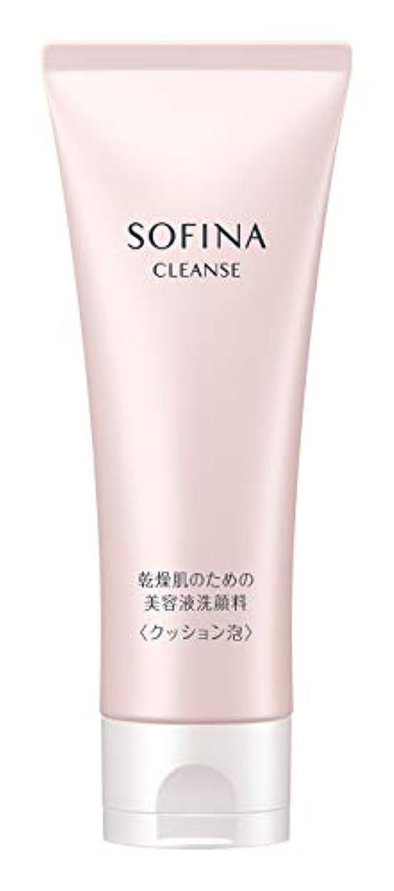 北してはいけない性能ソフィーナ 乾燥肌のための美容液洗顔料 クッション泡 120g