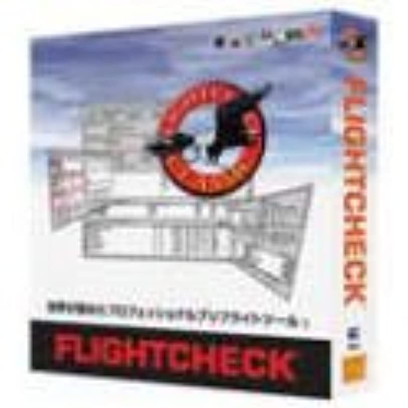 アンプ表面完全に乾くFlightCheck Classic-J v4.2 for Macintosh
