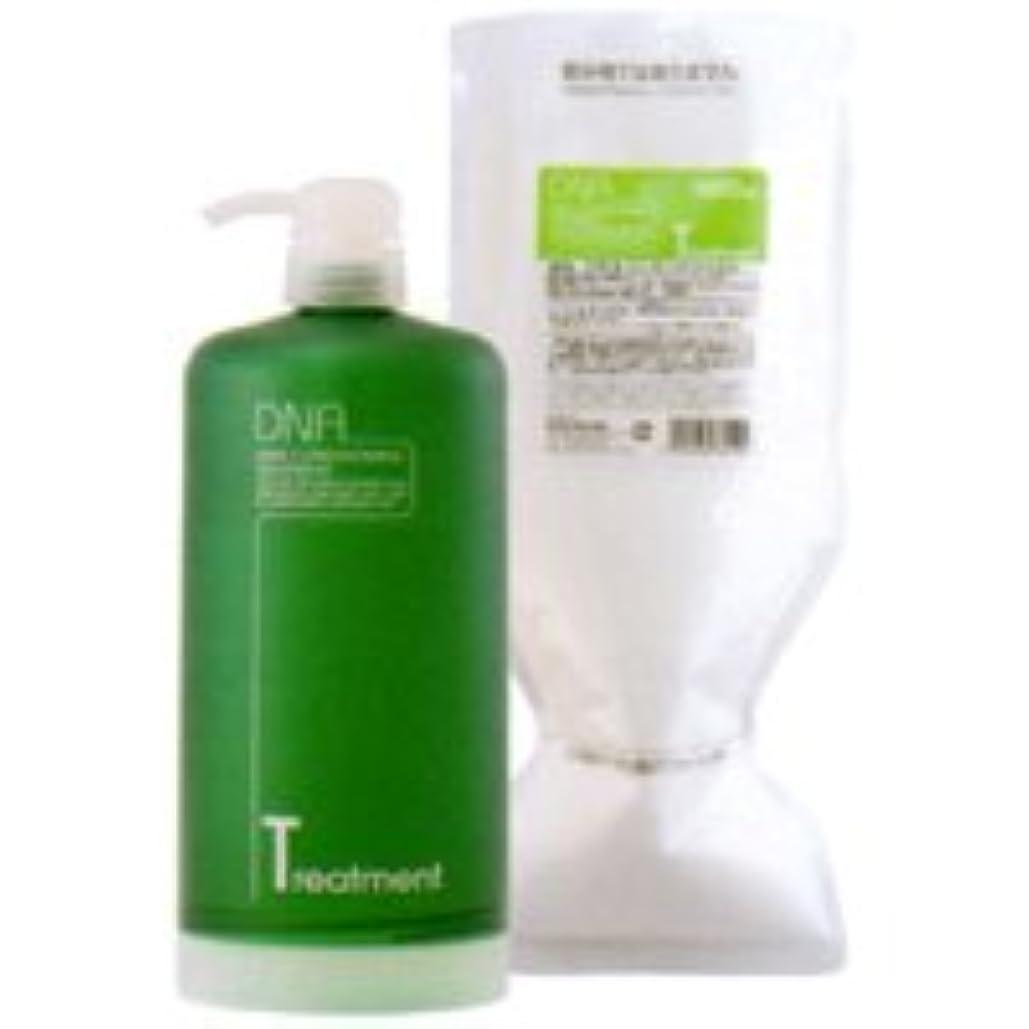 類推集計トロピカルハツモール トリートメントDNA 業務用1000ml 詰め替え用/髪の乾燥や傷みが気になる方のための弱酸性、低刺激のトリートメント
