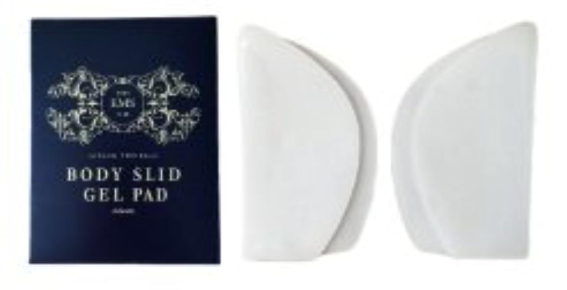 メディカル解釈する消すSLIM TOVIRA BODY SLID スリムトビラ ボディスリッド 交換用 ジェルパッド 1箱(4枚入) 【国内正規品】