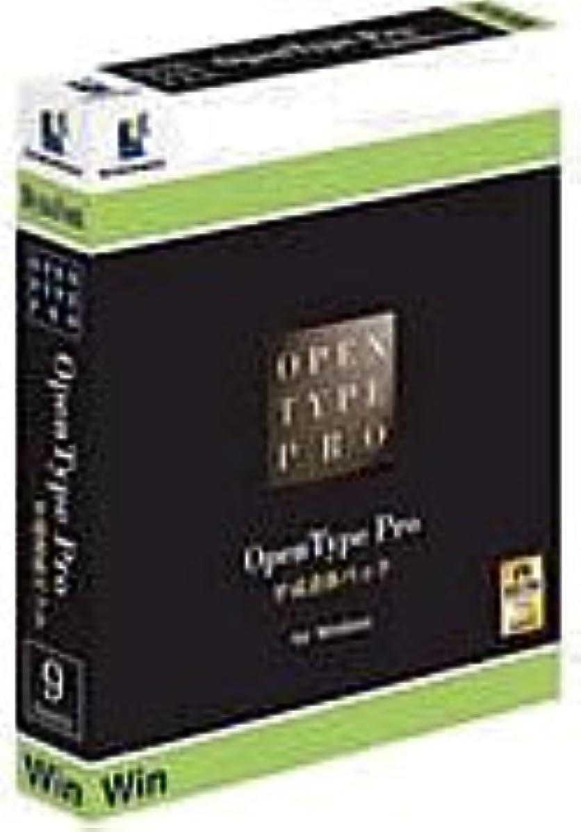 ドライ摂動バブルDynaFont OpenType Pro 平成書体パック for Windows