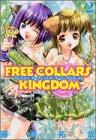 Free collars kingdom 2 (マガジンZコミックス)