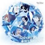 ディズニープリンセス 会場限定CD パワー・オブ・プリンセス POWER OF PRINCESS 「ディズニー プリンセスとアナと雪の女王展」サントラ/