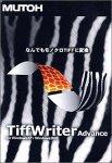 TiffWriter Advance
