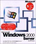 Microsoft Windows 2000 Server アカデミックパック 5クライアントアクセスライセンス付き Service Pack 4