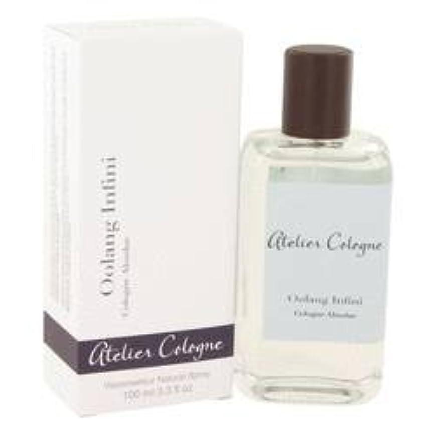 距離マイクロ中国Oolang Infini Pure Perfume Spray By Atelier Cologne