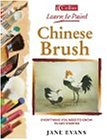 Chinese Brush (Learn to Paint)