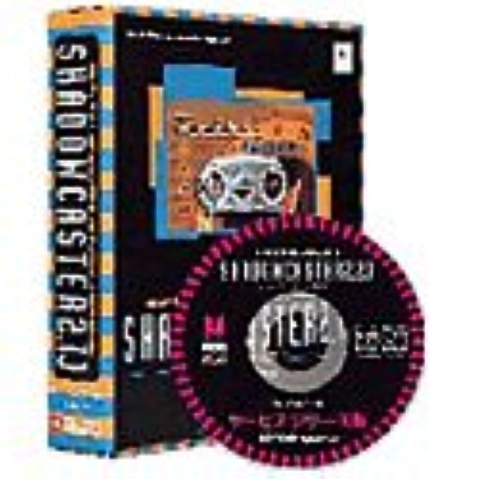 危険なドラムカーフShadowCaster 2.1J QuarkXPress XTension