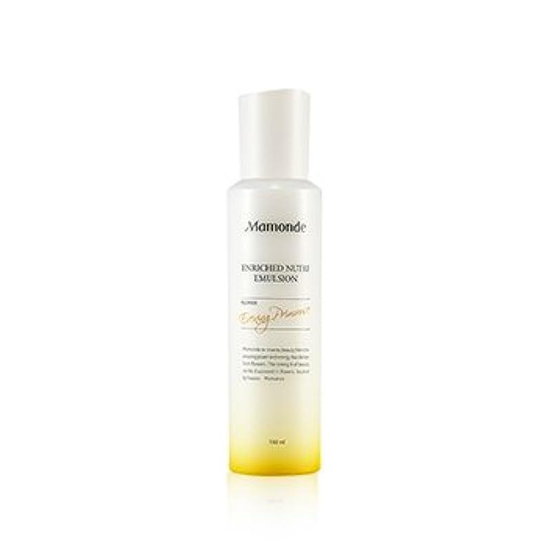 ディスパッチ湿度カニMamonde Enriched Nutri Emulsion 150ml/マモンド エンリッチド ニュートリ エマルジョン 150ml