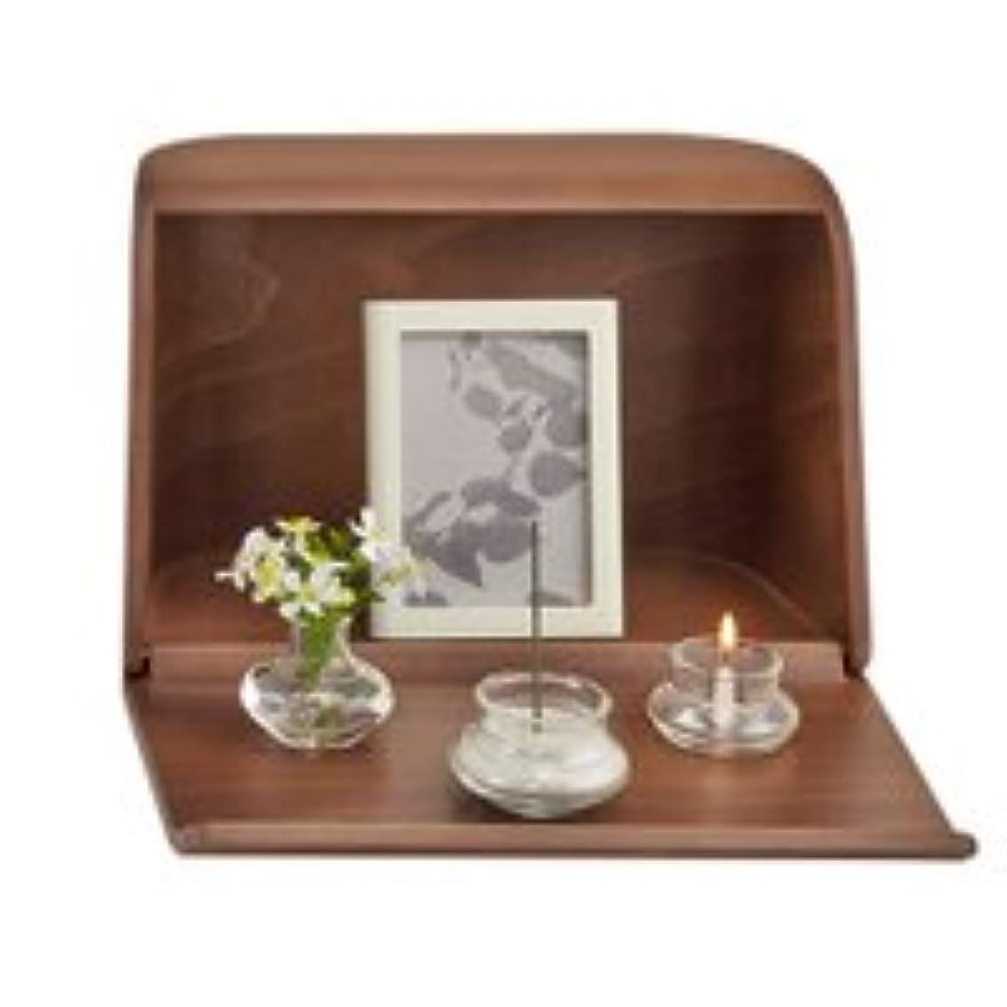 パズル市の中心部高尚なやさしい時間祈りの手箱ブラウン × 2個セット
