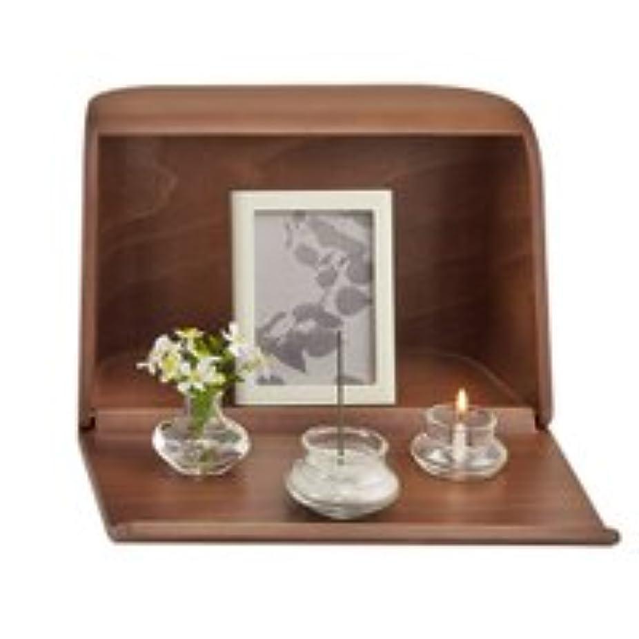 水を飲む味わうウォーターフロントやさしい時間祈りの手箱ブラウン × 2個セット