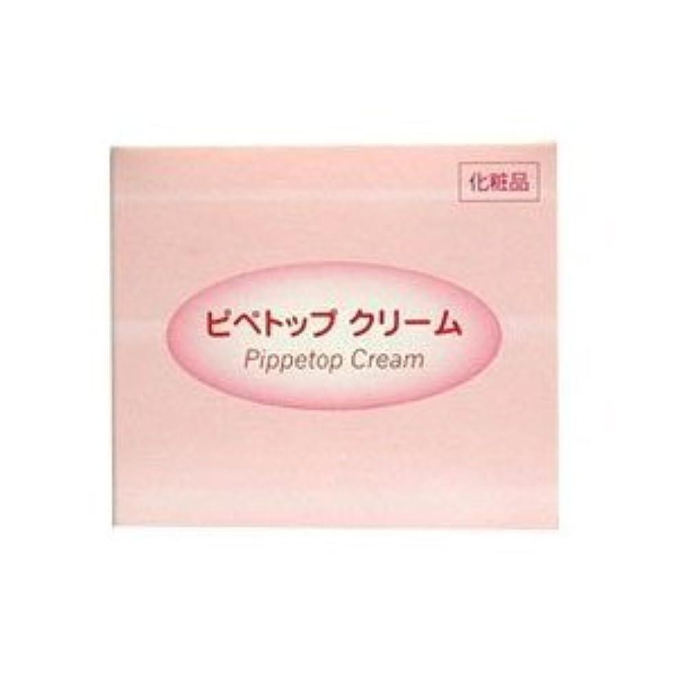 〔原沢製薬〕ピペトップクリーム 43g ×3個セット