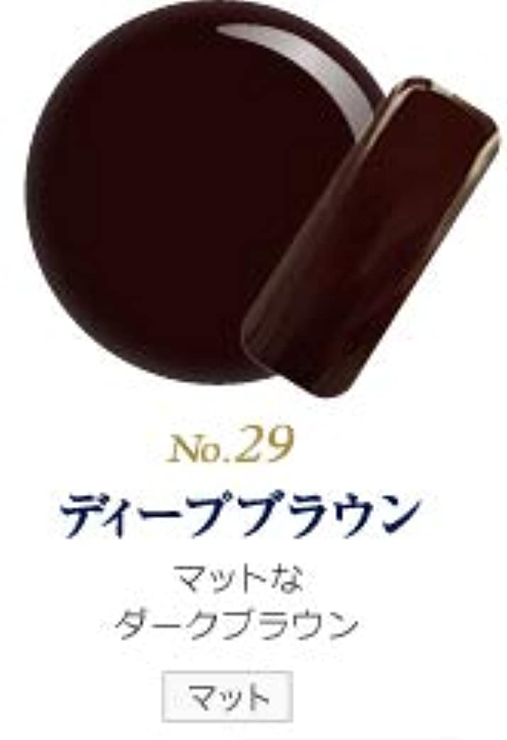 ペックコットンガイド発色抜群 削らなくてもオフが出来る 新グレースジェルカラーNo.11~No.209 (ディープブラウン)