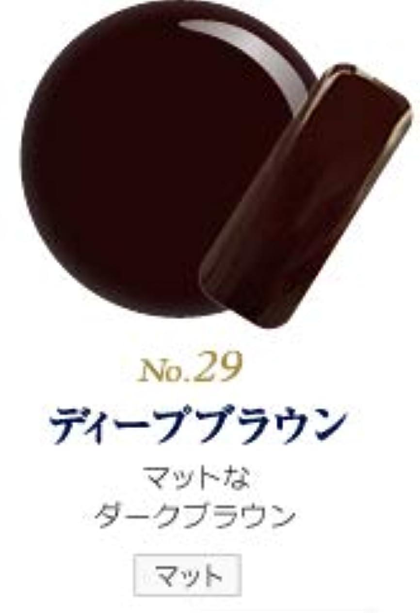 圧縮ダイジェストわずかな発色抜群 削らなくてもオフが出来る 新グレースジェルカラーNo.11~No.209 (ディープブラウン)