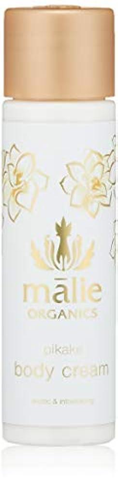 地上でシャッター効果Malie Organics(マリエオーガニクス) ボディクリーム トラベル ピカケ 74ml