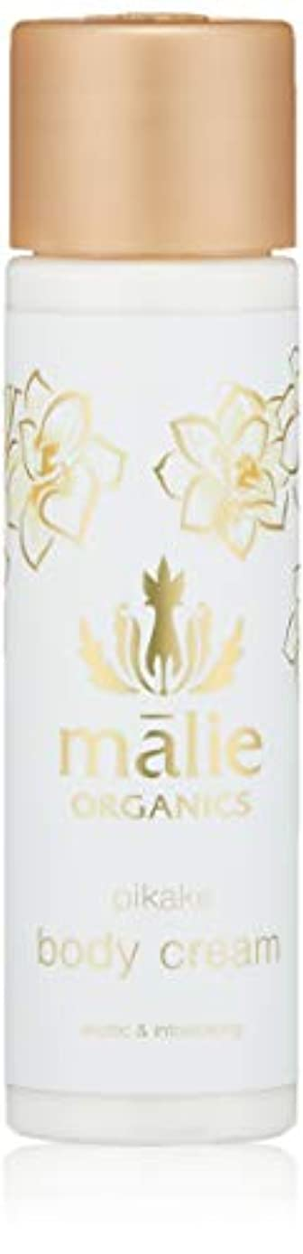 見せます冷える可能性Malie Organics(マリエオーガニクス) ボディクリーム トラベル ピカケ 74ml