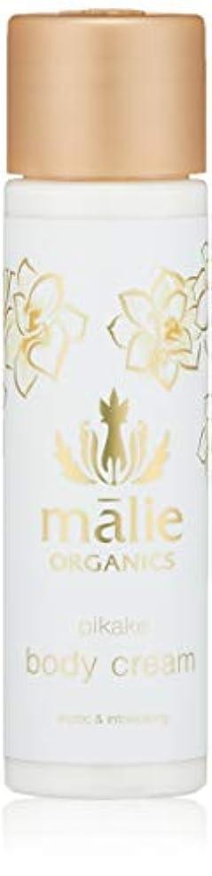 教育しないでください金貸しMalie Organics(マリエオーガニクス) ボディクリーム トラベル ピカケ 74ml