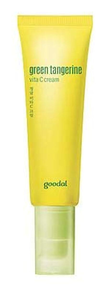 だらしない物思いにふけるパフ[goodal] Green Tangerine Vita C cream 30ml / [グーダル]タンジェリン ビタC クリーム 30ml [並行輸入品]