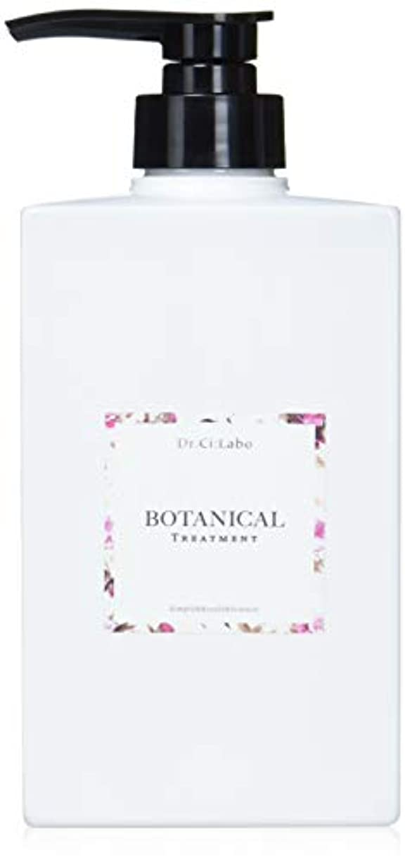 側面増強ぴったりドクターシーラボ ボタニカルトリートメント500g ローズの香り