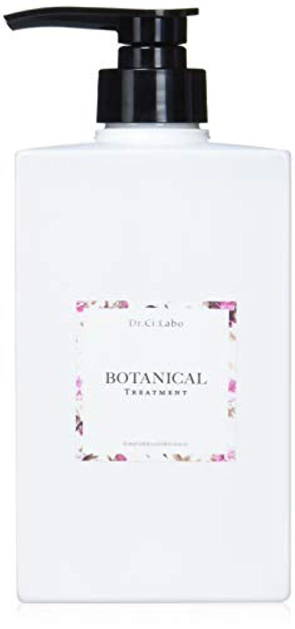 ドクターシーラボ ボタニカルトリートメント500g ローズの香り