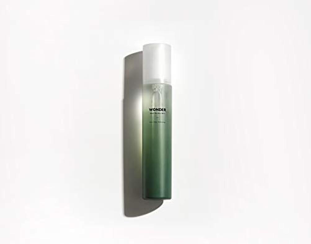 実証する依存するゴミHaruharu(ハルハル) ハルハルワンダー BBミスト 化粧水 6種の天然オイルの香り 150ml