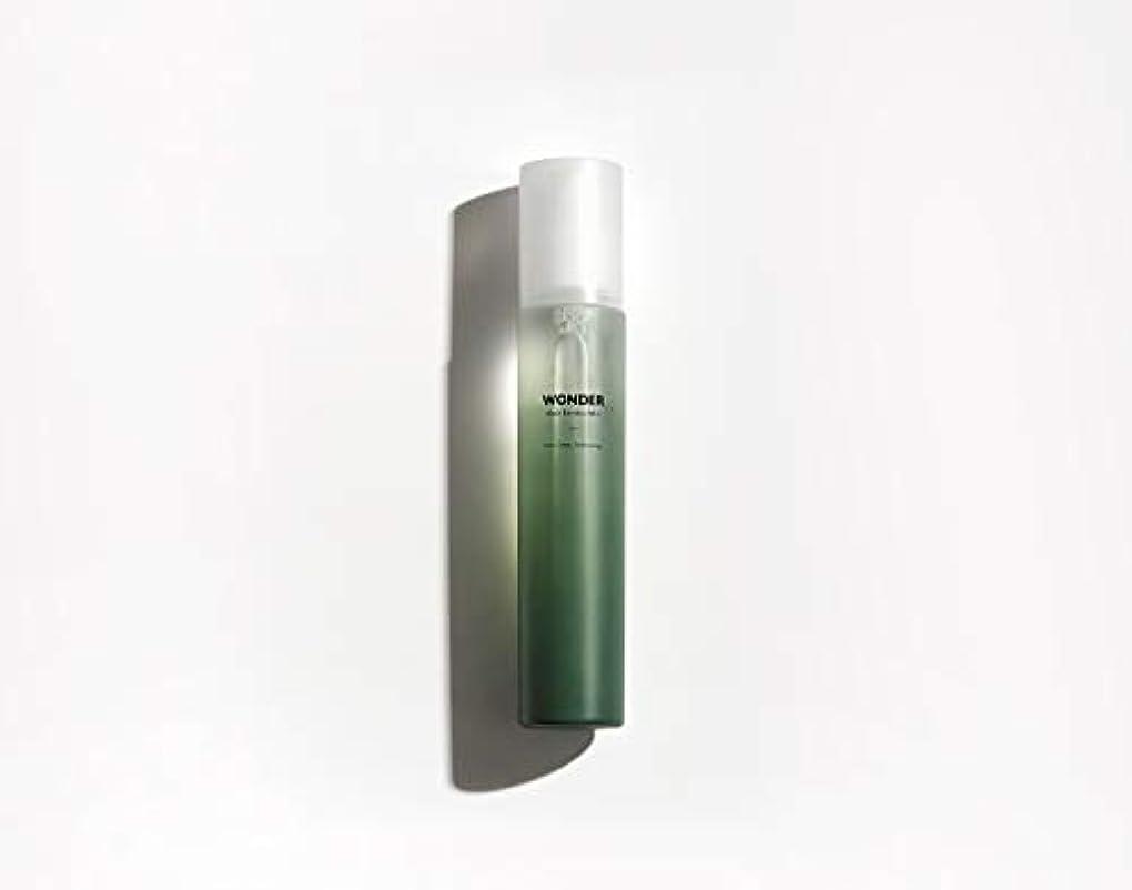 グリット勇者先史時代のHaruharu(ハルハル) ハルハルワンダー BBミスト 化粧水 6種の天然オイルの香り 150ml