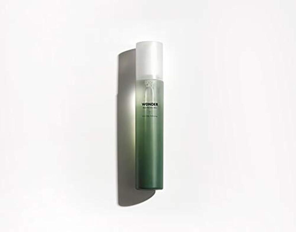 フレッシュ珍味クラウンHaruharu(ハルハル) ハルハルワンダー BBミスト 化粧水 6種の天然オイルの香り 150ml