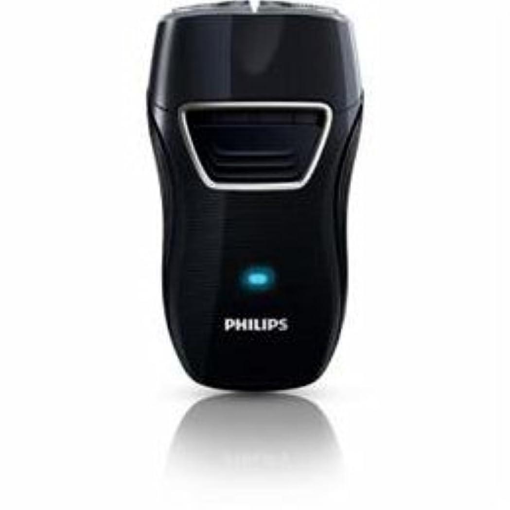 バター抜け目がない活力(7個まとめ売り) PHILIPS メンズ ポケットシェーバー ブラック PQ220/19